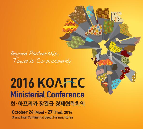 koafec-event